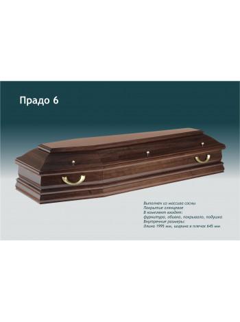Гроб Прадо 6
