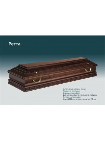 Гроб Ретта