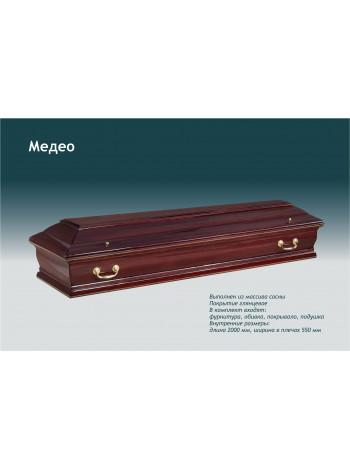 Гроб Медео