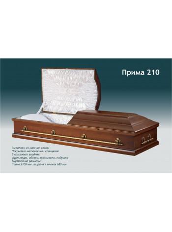 Гроб Прима 210