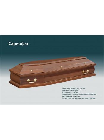 Гроб Саркофаг