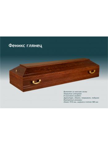 Гроб Феникс глянец