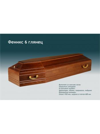 Гроб Феникс 6 глянец