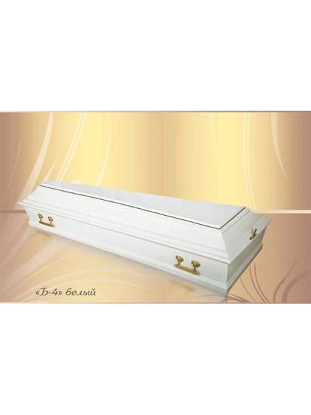 Гроб Б-4 белый