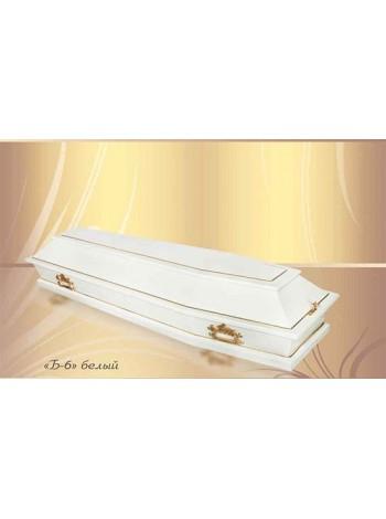 Гроб Б-6 белый