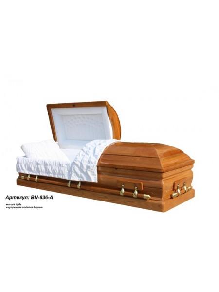 Гроб BN-836-A