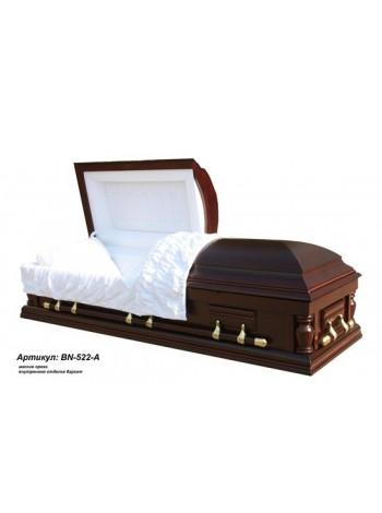 Гроб BN-522-A