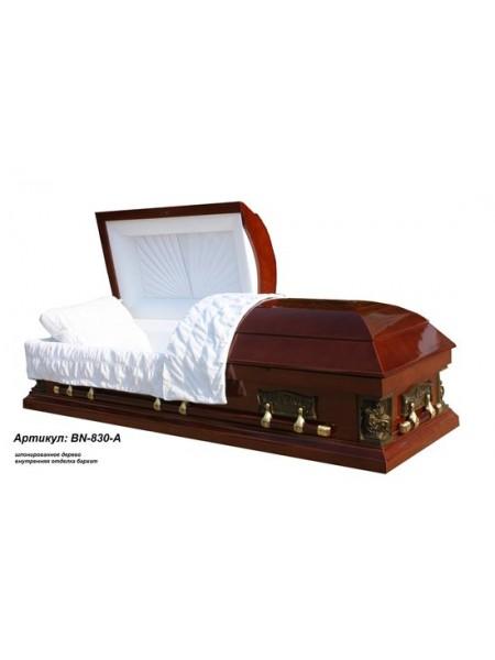 Гроб BN-830-A