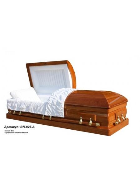 Гроб BN-826-A