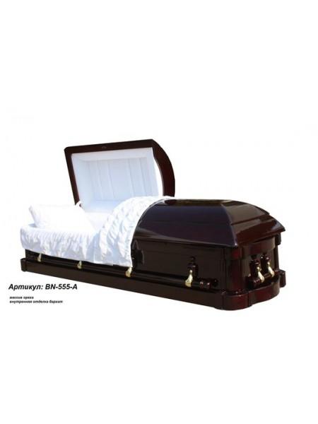 Гроб BN-555-A