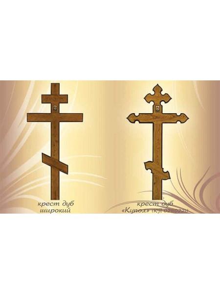 Крест №1