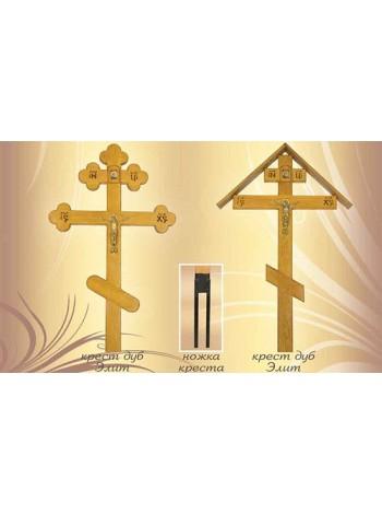 Крест №3