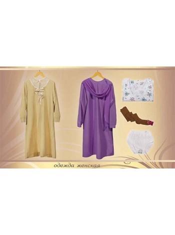 Одежда для похорон Комплект женский похоронный