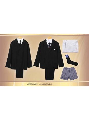 Одежда для похорон Комплект мужской похоронный